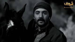 ليش هيك صار فيك يا ابو العباس 😱😨 طوق البنات 3 شوف دراما