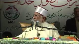 Shaykh-Ul-Islam Dr Tahir Ul Qadris response to the Molvies who write fatwas against him !