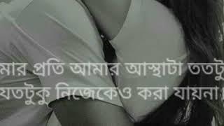 Boddo Beshi Valobashi Tomay