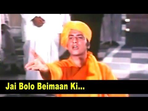 Jai Bolo Beimaan Ki - Mukesh @ Be Imaan - Manoj Kumar, Rakhee