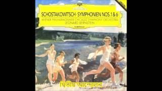 Shostakovich - মিল না. এক পালা F মাইনর কী Op.10