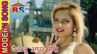 Baishalu Adhar Mero || बैशालु अधर मेरो || Shalu Gautam || New Song
