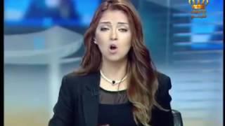 نهاية رائعة لنشرة اخبار التلفزيون الاردني بتألق المذيعة ساندي الحباشنة