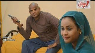 الدلالية والزوجة مشهد صور زوجية ياسمين عثمان وعوض شكسبير سينما سودانية