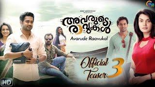 Avarude Ravukal | Official Teaser 3 | Asif Ali, Unni Mukundan, Vinay Forrt | Malayalam Movie | HD