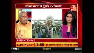 Mamata Bannerjee Postpones Durga Puja Visarjan By A Day