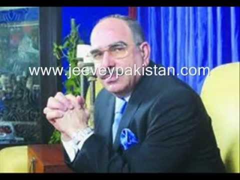 Malik Riaz A Journey Form Poor to Rich .wmv