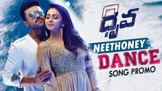 Neethoney Dance  Song Promo    Dhruva    Ram Charan, Rakul Preet, Hip Hop Tamizha, Surender Reddy