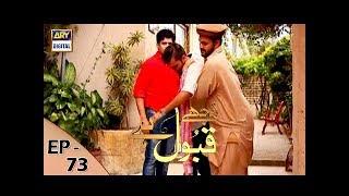Mujhe Qabool Hai - Episode 73 - ARY  Digital Drama