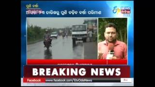 Another Low pressure over Bay of Bengal to bring heavy rainfall in Odisha - Etv News Odia