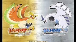 Pokemon HeartGold and SoulSilver - Title Theme