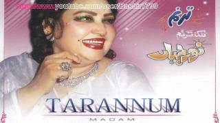 Ye/Yeh Sila Mila Hai Mujhko Teri Dosti Kay Peechy (Madam Noor Jahan-Jehan) Audio Full Song