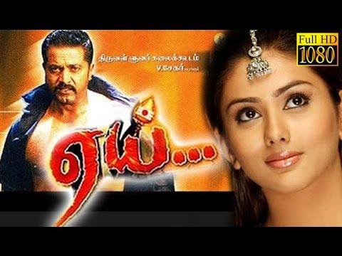 Xxx Mp4 Tamil Full HD Movie Aai Sarathkumar Namitha Vadivelu Comedy Movie 3gp Sex