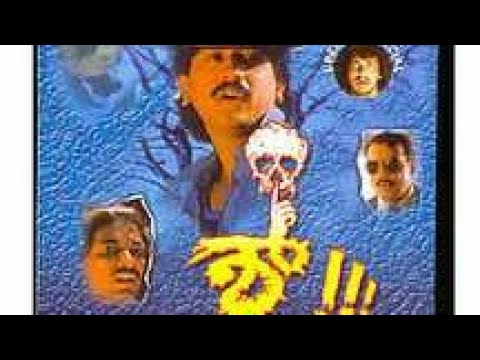 Xxx Mp4 Kannada Dubsmash Kashinath Shh Movie 3gp Sex