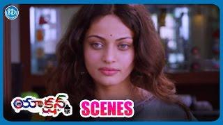 Action 3D Movie Scenes | Sneha Ullal as Vaibhav's Wife | Allari Naresh | Raju Sundaram | Shyam