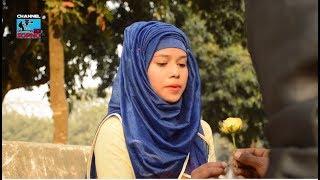 Prem Pagla । Bangla Funny Video 2018