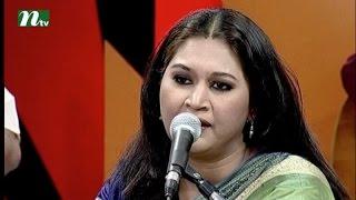 Chhutir Diner Gaan ছুটির দিনের গান | Episode 166