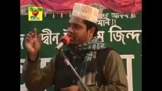 mufti alauddin zihadi- bishow zaker monjil