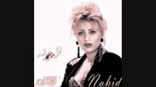 Nahid - Toro Az Dast Nemidam[HD]- ناهید - تو رو از دست نمیدم