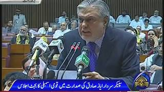 Pakistan Budget 2017-18 - Finance Minister Ishaq Dar Speech Full