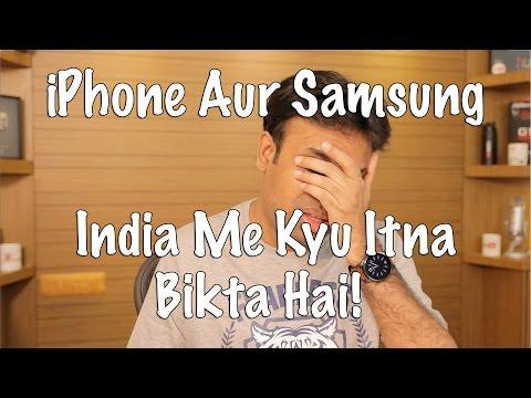 Xxx Mp4 IPhone Aur Samsung India Me Kyu Bikta Hai Hyderabadi Hindi 3gp Sex