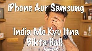 iPhone Aur Samsung India Me Kyu Bikta Hai (Hyderabadi Hindi)