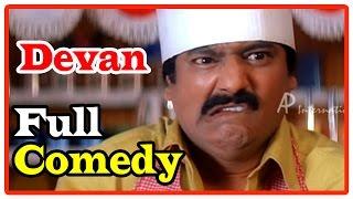 Devan Tamil Movie | Full Comedy | Scenes | Vivek | Meena | Arun Pandian | Senthil | Karthik