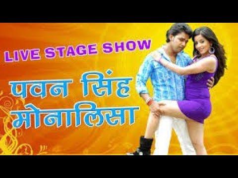 Xxx Mp4 Pawan Singh Hit Stage Show 2017 पवन सिंह मोनालिसा और सुभि शर्मा एक साथ स्टेज शो 3gp Sex