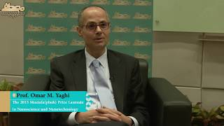 Invitation message of Prof. Omar M. Yaghi about 2017 Mustafa(pbuh) Prize award ceremony