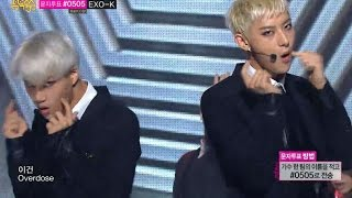 【TVPP】EXO - Overdose, 엑소 - 중독 @ Goodbye Stage, Show! Music Core Live