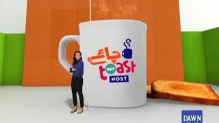 Chai toast aur host August 16,2017