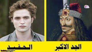 مشاهير ونجوم لا تعرف انهم أقارب شخصيات تاريخية شهيرة !!
