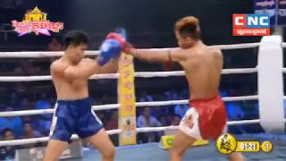 Thun Chantak, Cambodia Vs Topform, Thai, Khmer Boxing 7 october 2018