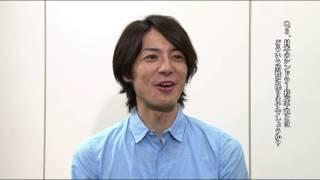 和田琢磨さんメッセージ ミュージカル「SEMPO」 日本のシンドラー 杉原千畝物語