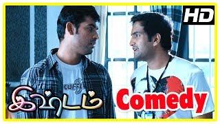 Ishtam Movie Scenes | Santhanam Comedy | Vimal and Nisha break up | Yuvarani tries to convince Vimal