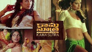 Indian Kaama Movie | Talented Artists | Telugu Cinema