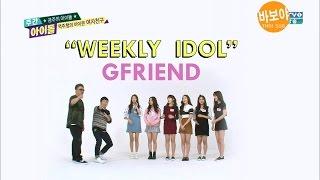 [ซับไทย] 151021 Weekly Idol - GFriend