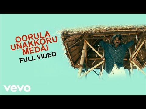 Xxx Mp4 Nanjupuram Oorula Unakkoru Medai Video Raaghav 3gp Sex