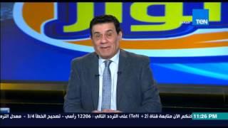 """مساء الانوار - """" كلمات مؤثرة من الاعلامي مدحت شلبي فى وداع قناة Ten Tv   """""""