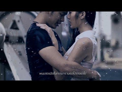Xxx Mp4 คุกเข่า COCKTAIL「Official MV」 3gp Sex
