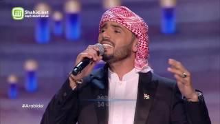 Arab Idol – العروض المباشرة – عمار محمد – يوم الأحد