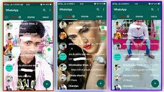 Whatsapp Ke Home Screen Me Apna Photo Kaise Lagaye    Whatsapp Amazing Update