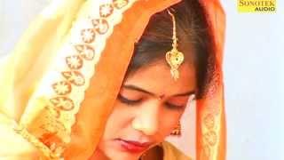 Garib Ki Beti 5 | गरीब की बेटी 5 | Haryanavi Ragni