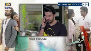 Faisla Episode 09  ( Teaser ) - ARY Digital Drama
