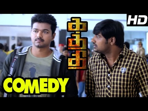 Kaththi full Movie Comedy scenes   Kaththi Comedy   Vijay Comedy   Vijay & Sathish Comedy scenes