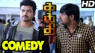 Kaththi full Movie Comedy scenes | Kaththi Comedy | Vijay Comedy | Vijay & Sathish Comedy scenes