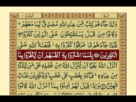 Xxx Mp4 Quran Para01 30 Urdu Translation 3gp Sex