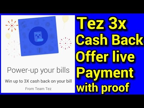 Xxx Mp4 Tez 3x Cashback Offer How To Pay Bill In Tez Tez Live Bill Payment With Proof In Hindi 3gp Sex