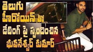 Bhuvneshwar Kumar reacts to dating Telugu heroine rumours    Bhuvneshwar Kumar dating Telugu actress