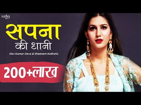 Xxx Mp4 Sapna Choudhary Dance Sapna Ki Dhaani New Haryanvi Dj Song Dev Kumar Deva Haryanvi Dance 3gp Sex